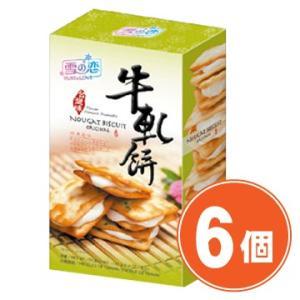 《雪の恋》牛軋餅(112g)(ヌガービスケット)×6個  《台湾 お土産》(▼380円値引)|rnet-servic