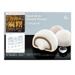 《雪の恋》 台灣餅/芝麻牛乳/6入(黒胡麻ミルク大福)  《台湾 お土産》|rnet-servic