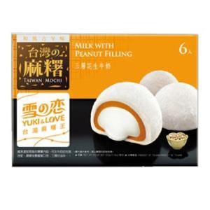 《雪の恋》 台灣餅/花生牛乳/6入(ピーナッツミルク大福)  《台湾 お土産》|rnet-servic