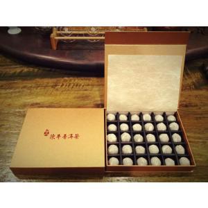 《豫玲石欠茶》高級プーアル茶★キューブタイプ 30個入 《台湾  お土産》|rnet-servic