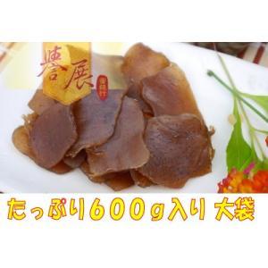 《譽展蜜餞行》五香蒟蒻片 大袋(600g)(スパイスコンニャクスライス)  《台湾 お土産》 rnet-servic