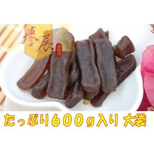 《譽展蜜餞行》香蒜蒟蒻條 大袋(600g)(ニンニク味コンニャクスティック)  《台湾 お土産》 rnet-servic