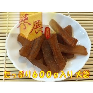 《譽展蜜餞行》麻辣椒蒟蒻條 大袋(600g)(唐辛子コンニャクスティック)  《台湾 お土産》 rnet-servic