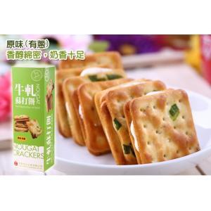 《常新食品》牛軋糖蘇打餅 ( 210g/約15片)(葱入りヌガービスケット/オリジナル味)  《台湾 お土産》|rnet-servic