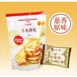 《中祥》原味牛軋餅乾(葱入りヌガービスケット)  《台湾 お土産》|rnet-servic