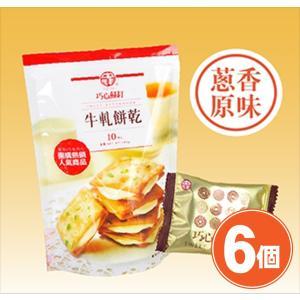 《中祥》原味牛軋餅乾(葱入りヌガービスケット)×6個  《台湾 お土産》(▼480円値引)|rnet-servic