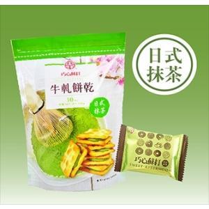 《中祥》日式抹茶牛軋餅乾(抹茶ヌガービスケット)  《台湾 お土産》|rnet-servic