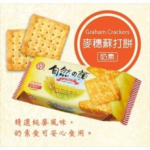 《中祥》自然の顔・麦穗蘇打餅(小麦クラッカー) 140g入 《台湾 お土産》|rnet-servic
