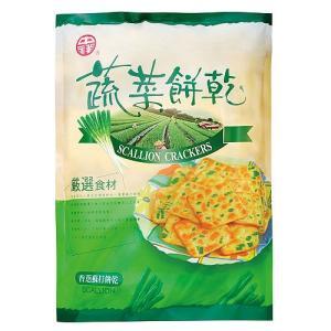 《中祥》自然の顔・蔬菜餅乾量販包(青ネギクラッカー) 310g入★お徳用サイズ 《台湾 お土産》|rnet-servic