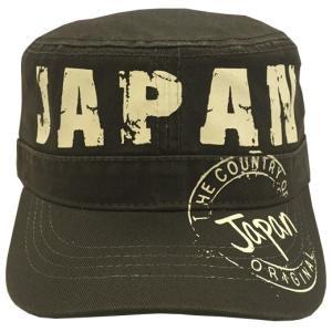カストロスタンプキャップ JAPAN CJP006-A|robin-ruth-japan