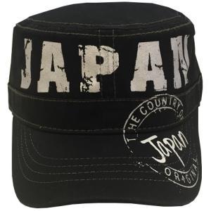 カストロスタンプキャップ JAPAN CJP006-C|robin-ruth-japan