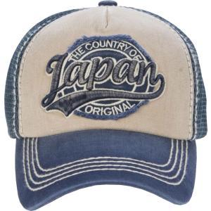 スタンダードメッシュCAP JAPAN CJP010-B robin-ruth-japan