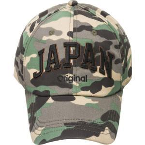 レギュラー CAP JAPAN CJP011-C robin-ruth-japan