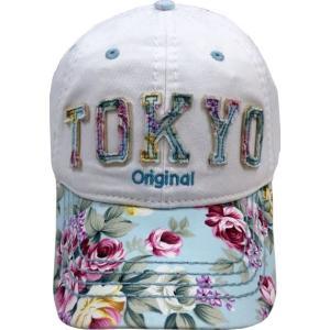 FLOWER LOGO CAP TOKYO CTO007-B|robin-ruth-japan