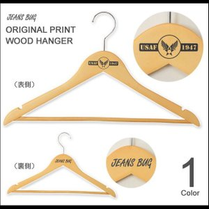 JEANSBUG ORIGINAL PRINT WOOD HANGER ジーンズバグオリジナル エアフォースステンシルプリント 木製ハンガー|robinjeansbug