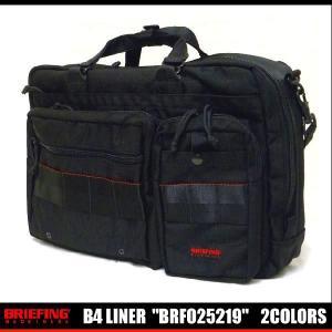 BRIEFING(ブリーフィング) 『B4 LINER』 ミリタリーバッグ 鞄 カバン ブリーフケース ショルダーバッグ 2Way 【BRF025219】【BLACK(ブラック)】|robinjeansbug