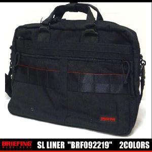 BRIEFING(ブリーフィング) 『SL LINER』 ミリタリーバッグ 鞄 カバン ブリーフケース ショルダーバッグ 2Way 【BRF092219】【BLACK(ブラック)】|robinjeansbug