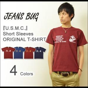 U.S.M.C. オリジナル マリン ミリタリープリント 半袖Tシャツ アメリカ海兵隊 米軍 メンズ レディース 大きいサイズ ビッグサイズ ST-USMC|robinjeansbug