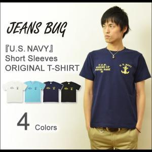 U.S. NAVY オリジナルネイビー ミリタリープリント 半袖Tシャツ アメリカ海軍 米軍 USN メンズ レディース 大きいサイズ ビッグサイズ ST-USNAVY|robinjeansbug