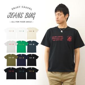 U.S. ARMY オリジナルアーミー ミリタリープリント 半袖Tシャツ アメリカ陸軍 米軍 メンズ レディース 大きいサイズ ビッグサイズ ST-USARMY|robinjeansbug