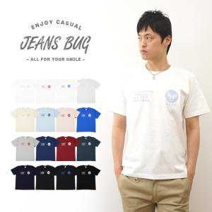 U.S. AIR FORCE オリジナルエアフォース ミリタリープリント 半袖Tシャツ アメリカ空軍 米軍 メンズ レディース 大きいサイズ ビッグサイズ ST-USAF|robinjeansbug