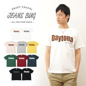 半袖 Tシャツ メンズ Daytona オリジナル デイトナ アメカジ プリント シンプル 英字 レディース 大きいサイズ 親子 おそろい ペアルック ST-DAYTONA