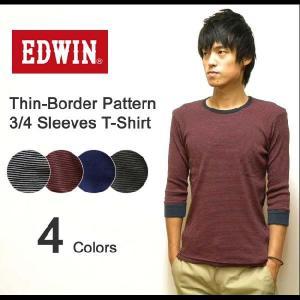 EDWIN(エドウィン) TCフライス素材 細ボーダー柄 7分袖Tシャツ 七分袖 無地インナー系Tシャツ 【57132】|robinjeansbug