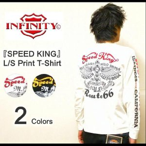 INFINITY(インフィニティー) 『SPEED KING』 刺繍&プリント長袖Tシャツ 2010年モデル アメカジバイカーデザイン L/S-T ロンT 【BI9075】【BI-9075】|robinjeansbug
