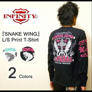 INFINITY(インフィニティー) 『SNAKE WING』 刺繍&プリント長袖Tシャツ 2010年モデル アメカジバイカーデザイン L/S-T ロンT 【BI9076】【BI-9076】|robinjeansbug