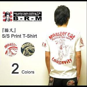 爆烈爛漫娘(B-R-M) 『猫又』 和柄プリント 半袖Tシャツ エフ商会 爆裂爛漫娘 和メカジ 【RMT-187】【RMT187】|robinjeansbug