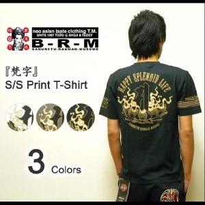 爆烈爛漫娘(B-R-M) 『梵字』 和柄プリント 半袖Tシャツ エフ商会 爆裂爛漫娘 和メカジ 【RMT-188】【RMT188】|robinjeansbug