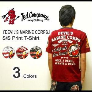 TEDMAN'S(テッドマン) 『DEVIL'S MARINE CORPS』 ミリタリープリント 半袖Tシャツ エフ商会 TED COMPANY アメカジ 【TDSS-377】【TDSS377】|robinjeansbug