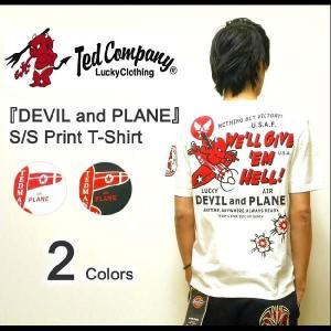 TEDMAN'S(テッドマン) 『DEVIL and PLANE』 ミリタリープリント 半袖Tシャツ エフ商会 TED COMPANY アメカジ 【TDSS-374】【TDSS374】|robinjeansbug