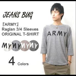 (TB7分袖)『ARMY』 JEANSBUG ORIGINAL PRINT 7分袖Tシャツ オリジナルアーミーミリタリープリント トライブレンド 七分袖Tシャツ 【7TBT-ARMY】|robinjeansbug