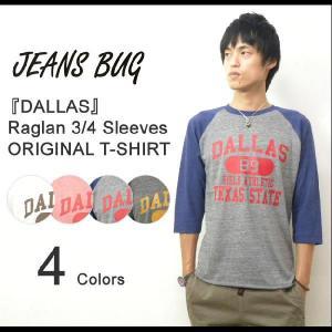 (TB7分袖)『DALLAS』 JEANSBUG ORIGINAL PRINT 7分袖Tシャツ オリジナルアメカジプリント ダラス カレッジ トライブレンド 七分袖Tシャツ 【7TBT-DALLA】|robinjeansbug