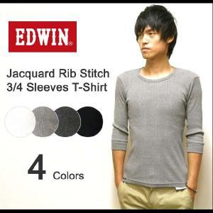 EDWIN(エドウィン) TC素材 ジャガードリブ 7分袖Tシャツ 七分袖 無地インナー系Tシャツ 【57125】|robinjeansbug