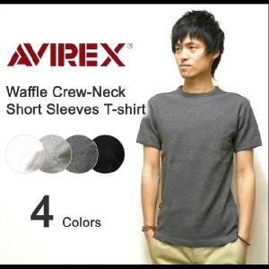 AVIREX(アヴィレックス) MINI WAFFLE CREW-NECK T-SHIRT ミニワッフル素材クルーネック 半袖無地Tシャツ 伸縮サーマル生地 アビレックス 【6143150】|robinjeansbug