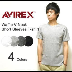 AVIREX(アヴィレックス) MINI WAFFLE V-NECK T-SHIRT ミニワッフル素材Vネック 半袖無地Tシャツ 伸縮サーマル生地 インナー アビレックス 【6143149】|robinjeansbug