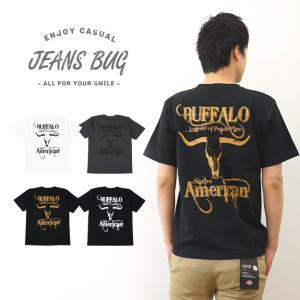 実店舗でも大人気のオリジナルTシャツです! 上質6.2オンスボディ&手作業プリント! なんと¥1,9...