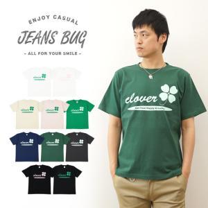 半袖 Tシャツ メンズ CLOVER オリジナル クローバー メッセージ プリント 四葉 エコ 植物 アメカジ レディース 大きいサイズ ビッグサイズ ST-CLOVER|robinjeansbug