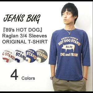 (TB7分袖)『89's HOT DOG』 JEANSBUG ORIGINAL PRINT 7分袖Tシャツ オリジナルホットドッグ 豚モチーフプリント アメリカ看板 七分袖Tシャツ 【7TBT-HOTDO】|robinjeansbug