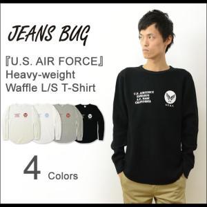HWFロンT U.S. AIR FORCE オリジナル エアフォース ミリタリー プリント ヘビー ワッフル 長袖 Tシャツ メンズ 大きいサイズ 厚手 サーマル HWLT-USAF|robinjeansbug