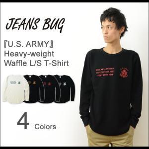 HWFロンT U.S. ARMY オリジナル アーミー ミリタリー プリント ヘビー ワッフル 長袖 Tシャツ メンズ 大きいサイズ 厚手 サーマル 防寒 インナー HWLT-USARM|robinjeansbug