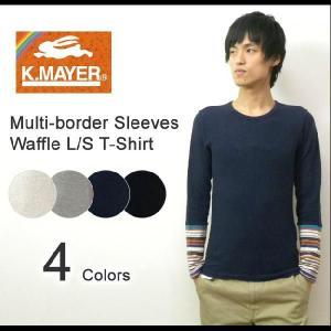 KRIFF MAYER(クリフメイヤー) マルチボーダーニット袖切替 ワッフル素材 長袖無地Tシャツ サーマル 袖ボーダーアクセント ロンT 【1224411】|robinjeansbug