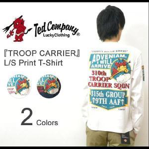 TEDMAN'S(テッドマン) 『TROOP CARRIER』 ミリタリープリント 長袖Tシャツ アメカジ ロンT 空軍 AIRFORCE エアフォース エフ商会 【TDLS-270】【TDLS270】|robinjeansbug