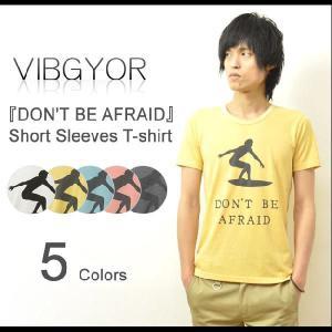 VIBGYOR(ヴィブジョー) 『DON'T BE AFRAID』 プリント 半袖Tシャツ ユーズド加工 プリントTシャツ ビブジョー TC生地 アート シルエット 【VG-CN22】|robinjeansbug
