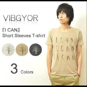 VIBGYOR(ヴィブジョー) 『I CAN』 プリント 半袖Tシャツ ユーズド加工 プリントTシャツ ビブジョー 綿麻生地 リネン コットン アート 【VG-CL32】|robinjeansbug