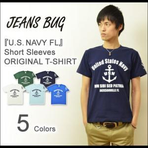 U.S. NAVY FL オリジナルネイビー ミリタリープリント 半袖Tシャツ アメリカ海軍 米軍 USN イカリ マリン メンズ レディース 大きいサイズ ST-FL|robinjeansbug