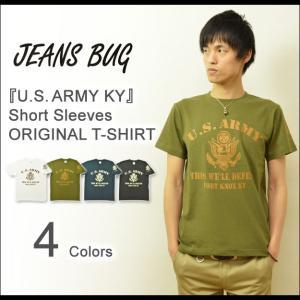 U.S. ARMY KY オリジナルアーミー ミリタリープリント 半袖Tシャツ アメリカ陸軍 米軍 イーグル 鷲 メンズ レディース 大きいサイズ ビッグサイズ ST-KY|robinjeansbug