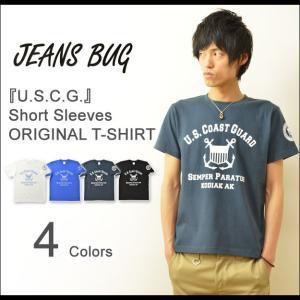 U.S.C.G. JEANSBUG オリジナルユーエスコーストガード ミリタリープリント 半袖Tシャツ アメリカ沿岸警備隊 米軍 Coast Guard メンズ 大きいサイズ ST-USCG|robinjeansbug